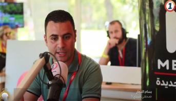 بسام النجار، موفد ميدي1 تيفي إلى جائزة الحسن الثاني للغولف، يحل ضيفا على منتصر في موزاييك