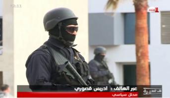 فيديو .. ادريس قصوري يحلل أبعاد وخطورة المخطط الإرهابي الذي أجهضه الـ BCIJ