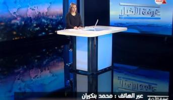 محمد بنكيران عن اتحاد مساجد بروكسل يتحدث عن مصير مسلمي بلجيكا بعد الهجمات