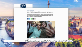 من برلين .. الحجاب محرم في محاكم ألمانيا وتركيا تفتح الأبواب
