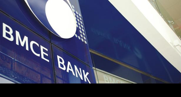 """BMCE Bank of Africa remporte le prix de la """"Banque Africaine de l'année 2018"""""""
