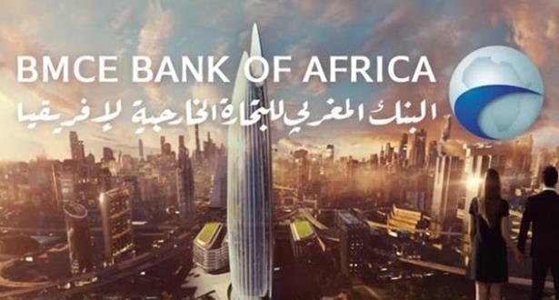 """مجموعة """"CDC"""" البريطانية تستثمر 200 مليون دولار أمريكي في """"BMCE"""" إفريقيا"""