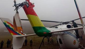 فيديو .. هبوط اضطراري لمروحية كان على متنها الرئيس البوليفي إثر عطل تقني
