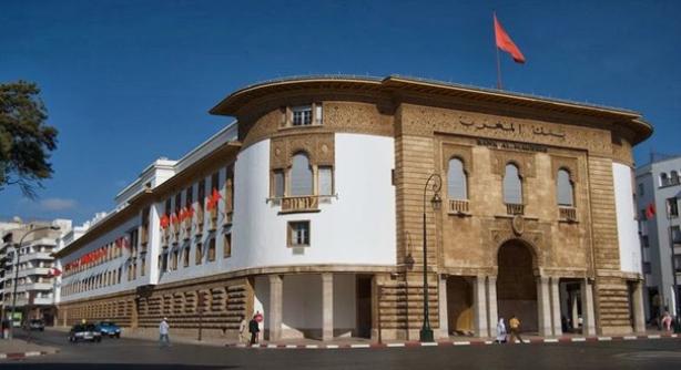 "Résultat de recherche d'images pour ""بنك المغرب"""