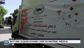 Bayt Mal Alqods Acharif livre du matériel médical en Palestine