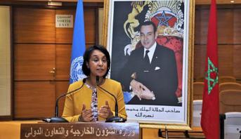بوستة: المغرب اختار طريق احترام القانون الدولي لإيجاد تسوية لقضية الصحراة المغربية