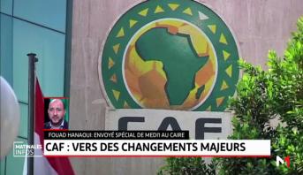 CAF: vers des changements majeurs