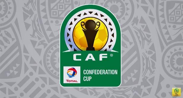 """كأس الكونفيدرالية .. موعد إقامة مباريات الجولة الثانية """"مرحلة المجموعات"""""""