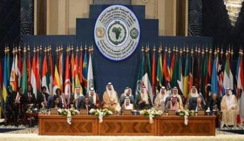 تأجيل موعد انعقاد القمة العربية-الإفريقية بالرياض إلى العام المقبل