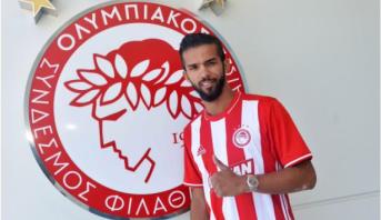 Championnat de Grèce: le Marocain Carcela à l'Olympiakos