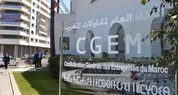 Covid-19: la CGEM appelle les entreprises à maintenir une vigilance accrue