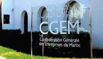 الاتحاد العام لمقاولات المغرب .. نشر دليل خاص بالممارسات الفضلى المتعلقة بالأمن السيبيراني للمقاولات