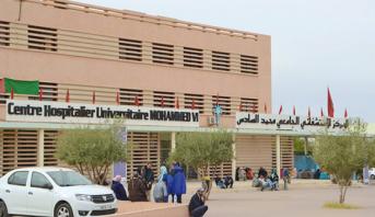 المركز الاستشفائي الجامعي محمد السادس بمراكش يطلق أول مختبر من نوعه بالمغرب