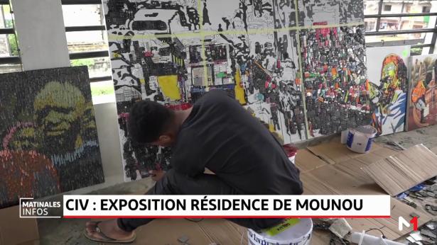 CIV: exposition de résidence de Mounou
