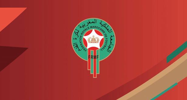 بلاغ اللجنة المركزية للتأديب التابعة للجامعة الملكية المغربية لكرة القدم