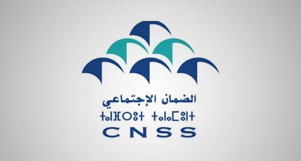 CNSS: prolongation de l'indemnité forfaitaire aux sous-secteurs des activités de traiteurs, de l'événementiel et espaces de distraction