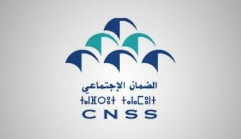 CNSS: lancement mardi d'un portail réservé aux indemnités du secteur touristique