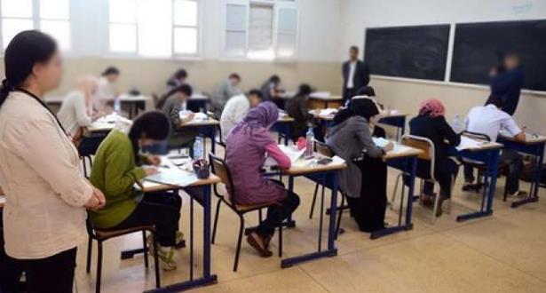 بصفة استثنائية .. إلغاء الانتقاء الأولي للمرشحين لمباراة توظيف الأساتذة