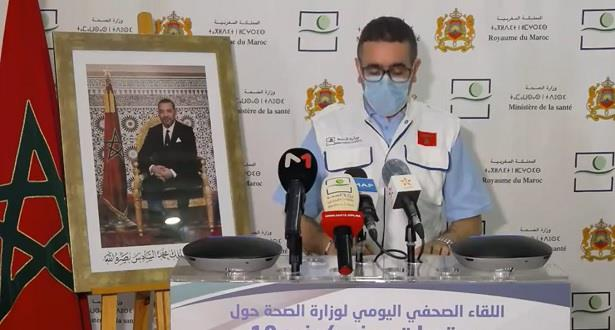 Covid-19: le Maroc franchit le seuil des 40.000 cas confirmés