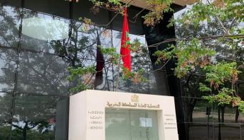 Espagne : Le Club des Amis du Maroc condamne les actes de violence perpétrés contre le Consulat du Maroc à Valence