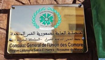 جمهورية القمر المتحدة تفتح قنصلية عامة لها بالعيون