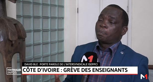 Côte d'Ivoire: grève des enseignants