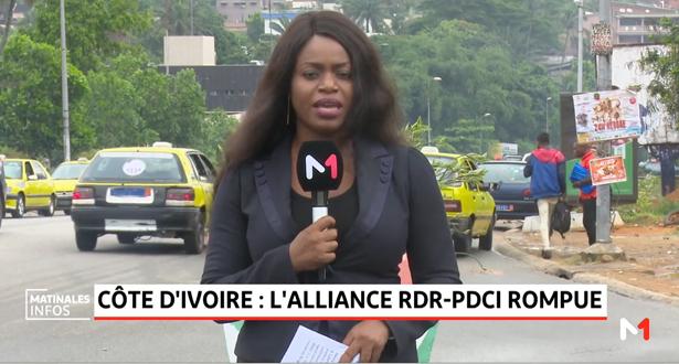 Côte d'Ivoire: l'alliance RDR-PDCI rompue