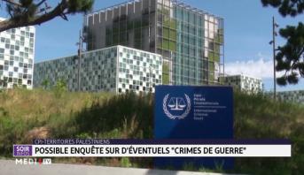 """CPI/ Territoires palestiniens: possible enquête sur d'éventuels """"crimes de guerre"""""""