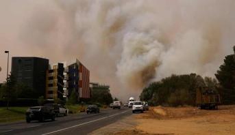 أستراليا: إغلاق مطار كانبيرا الدولي بسبب حرائق الغابات