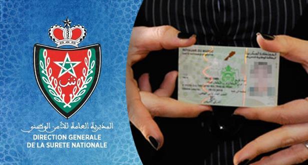 حالة الطوارئ الصحية.. إطلاق عملية استثنائية لإنجاز البطائق الوطنية للتعريف الإلكترونية لفائدة المغاربة المقيمين بالخارج