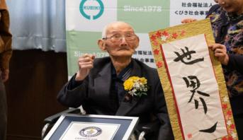 Un Japonais de 112 ans nommé nouveau doyen masculin de l'humanité