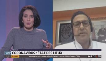 Coronavirus: état des lieux de la situation au Maroc