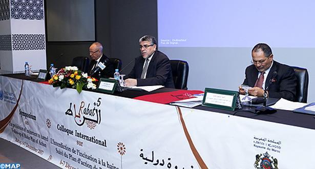 ندوة دولية حول متابعة خطة عمل الرباط بشأن حظر الدعوة إلى الكراهية القومية أو العنصرية أو الدينية