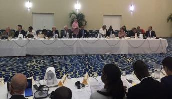 دعم قوي للمبادرة المغربية للحكم الذاتي خلال الندوة الإقليمية للجنة 24 التابعة للجنة الرابعة للجمعية العامة للأمم المتحدة بغرينادا
