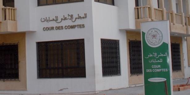 إيداع حسابات الحملات الانتخابية لدى المجلس الأعلى للحسابات داخل أجل سنتين