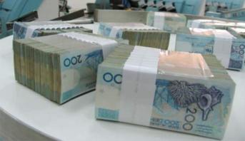 بنك المغرب .. مجمل الأوراق البنكية المطبوعة في سنة 2018 بلغ أكثر من مليار ورقة