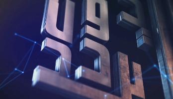"""دون تردد > """"دون تردد"""" مع محمد أقديم .. فصل النيابة العامة عن وزارة العدل والحريات"""