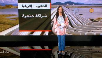 ملف اليوم .. المغرب في موقع ريادي على مستوى الاستثمار في افريقيا