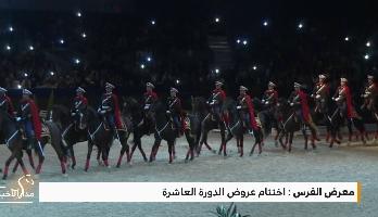 """معرض الفرس يناقش موضوع """"تربية الخيول العربية الأصيلة"""""""