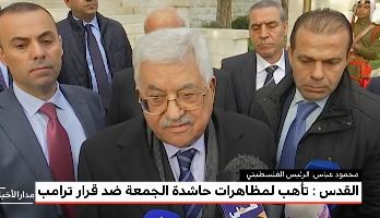 محمود عباس : ما فعله ترمب خرق للقانون الدولي وقرارات الشرعية الدولية
