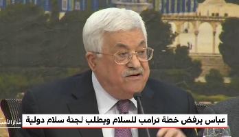 محمود عباس يرفض الوساطة الأمريكية في محادثات السلام مع اسرائيل