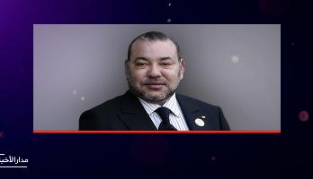 Le Roi Mohammed VI félicite Ibrahim Boubacar Keïta à l'occasion de sa réélection président de la République du Mali
