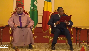 تحليل .. الأهمية الاقتصادية للاتفاقيات الموقعة بين المغرب والكونغو