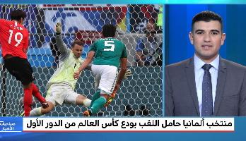 لقجع : المغرب أظهر للعالم قدرته على مواجهة أقوى المنتخبات