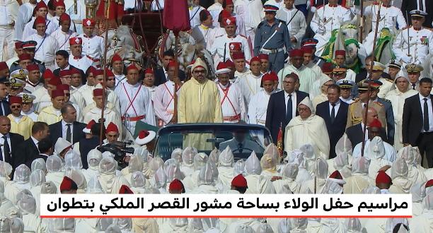 الذكرى الـ 19 لعيد العرش .. حفل الولاء بساحة مشور القصر الملكي بتطوان