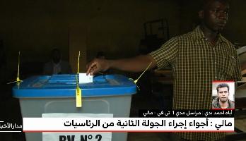مراسل ميدي1تيفي في مالي ينقل أجواء الاقتراع في الجولة الثانية من الانتخابات الرئاسية