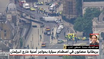 عبد الله ولد سيديا يتحدث عن تفاصيل حادث اصطدام سيارة أمام البرلمان البريطاني