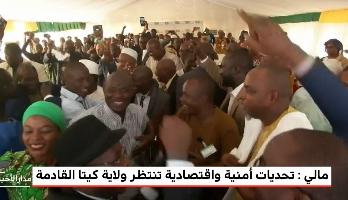 مالي .. تحديات كبيرة في مواجهة أبو بكر كيتا