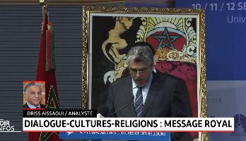 Le Roi Mohammed VI adresse un message aux participants à la 2ème Conférence internationale sur le dialogue des cultures et des religions