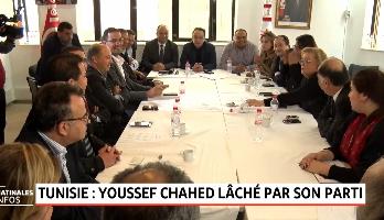 Tunisie: Youssef Chahed lâché par son parti